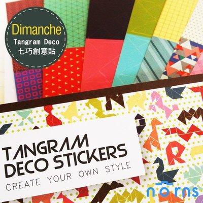 Norns 【Dimanche 七巧創意貼】Tangram Deco Sticker 行事曆 貼紙 文具 迪夢奇