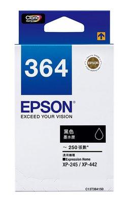 EPSON 原廠盒裝墨水匣 黑藍紅黃 任選6個免運 T364 適用機型XP245/XP442 XP-245 XP442