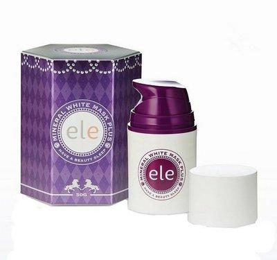 【新款】泰國 代購 ELE晚安面膜 保證正品 防偽卡可驗證 全新包裝 50G