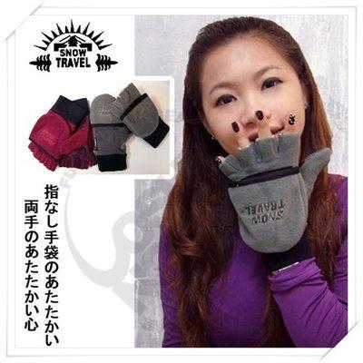 RV城市【SNOW TRAVEL】抗寒零下20度Polartec Windbloc 防風防水可滑手機保暖手套 AR-47