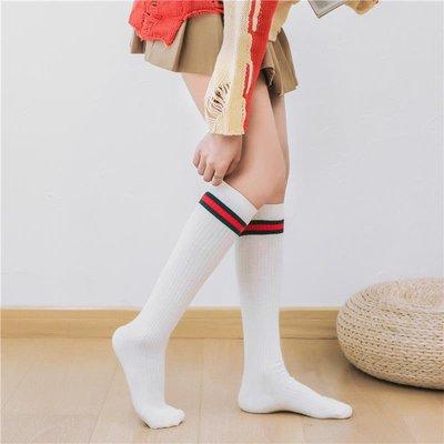 2雙學院風及膝中筒襪日系百搭顯瘦小腿堆堆長襪子女韓國純棉春秋