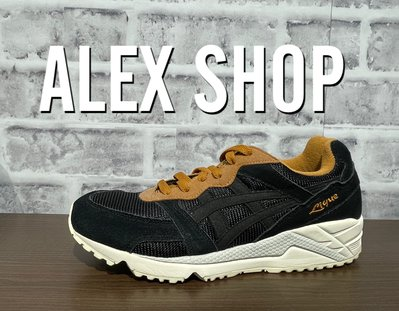 艾力克斯 ASICS GEL-LIQUE 男 H6K0L9077 黑網布麂皮 土黃 休閒慢跑鞋