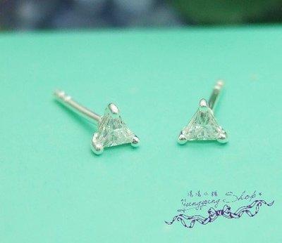 *。漾漾小舖*。4MM基本款絕美三角型鋯石針式耳環.925純銀【C1191】☆防過敏