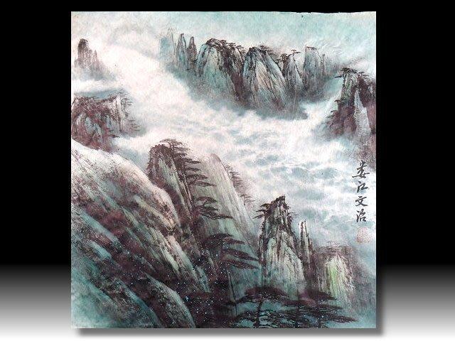 【 金王記拍寶網 】S951   名家款 水墨山水圖 手繪半印刷山水書畫一張 罕見 稀少~