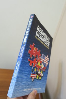 【英文舊書】[亞洲] Regional Disorder : The South China Sea Disputes