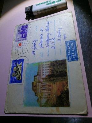 銘馨易拍重生網 PP909 早期 1967年 少見 東德 實寄戳封 1張ㄧ標 含2郵票 保存如圖(珍藏回憶)