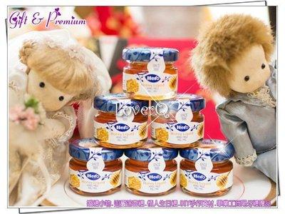 LoverQ 六星級 瑞士HERO蜂蜜 * 桌上禮 婚禮小物 喜糖盒 回禮 果醬 百花蜜 蜂王乳 巧克力 糖果 爆米花