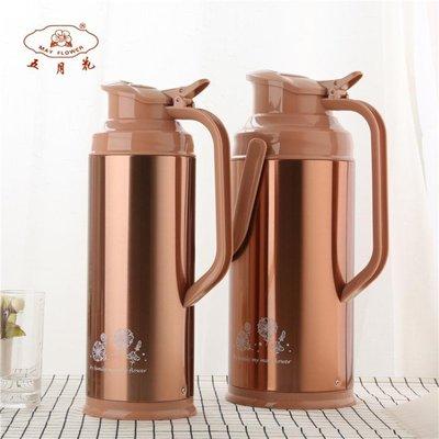熱水瓶家用大容量開水瓶暖壺居家水壺保溫壺2升 【全館免運】igo