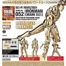 中古無盒齊件 Ironman mark 21 Marvel 鋼鐵奇俠 MK21
