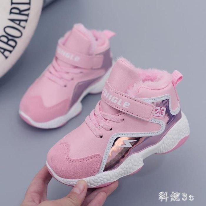 中大尺碼女童鞋 新款冬季兒童運動鞋加厚保暖加絨透氣防滑休閒男童棉鞋 js17896