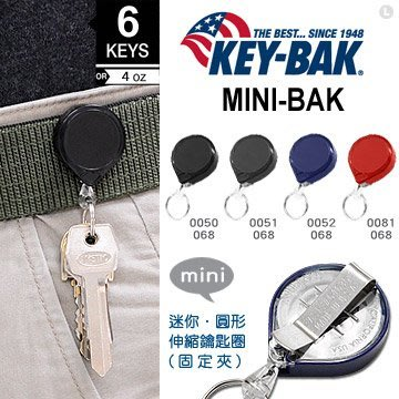 "【EMS軍】美國KEY BAK MINI-BAK 24""圓形伸縮鑰匙圈(固定背夾)-公司貨"