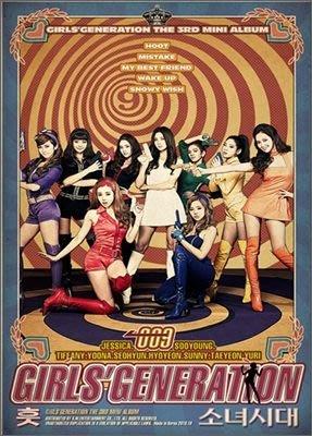 『萊恩音悅』少女時代 Girls' Generation Mini Album Vol. 3 - Hoot 韓版專輯