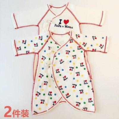 DS_08網紅時尚新生兒秋冬款蝶衣寶寶純棉連身哈衣2件裝0-3個月嬰兒爬爬服和尚衣