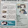 挖寶二手片-THD-307-正版DVD-動畫【FROM IS 3碟】-日語發音(直購價)