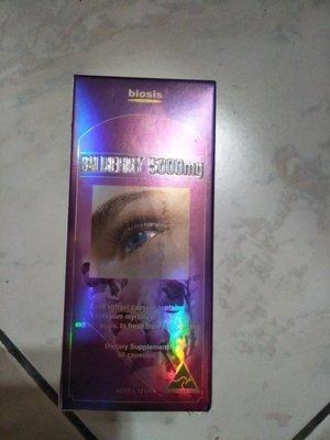 全新品出清--澳洲購買-- biosis Bilberry 山桑子.葉黃素 護眼錠 5000mg 60顆
