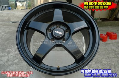小李輪胎 17吋5孔114.3 中古鋁圈 一顆 豐田 三菱 本田 凌智 鈴木 日產 KIA 福特 現代 馬自達 納智傑