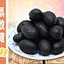 大連食品- 無籽黑橄欖