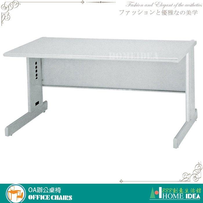 『888創意生活館』423-283-12辦公電腦桌HU-140$2,500元(23-1OA辦公桌辦公椅書桌l)基隆家具