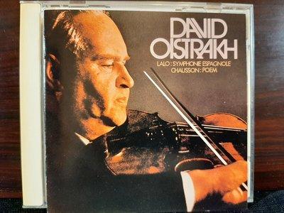 Oistrakh,Lalo,Chausson:Sym Espagnole,Poem,歐依斯特拉夫,拉羅:西班牙交響曲,蕭頌:詩曲,日本版,如新。