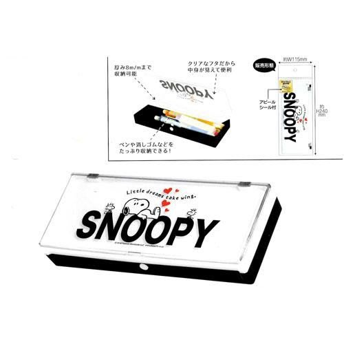 {阿猴達可達} 日本限定空運  JAPAN SNOOPY 史努比 鉛筆盒 全新特價200元