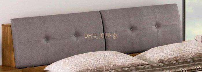 【DH】貨號E503-1商品名稱《勝優》5尺床頭箱(圖一) 可掀式置物.備有六尺可選.台灣製可訂做.主要地區免運費