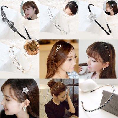 髮飾韓國水鑽細髮箍珍珠水鑽頭箍 水鑽髮飾  合購挑選滿15個