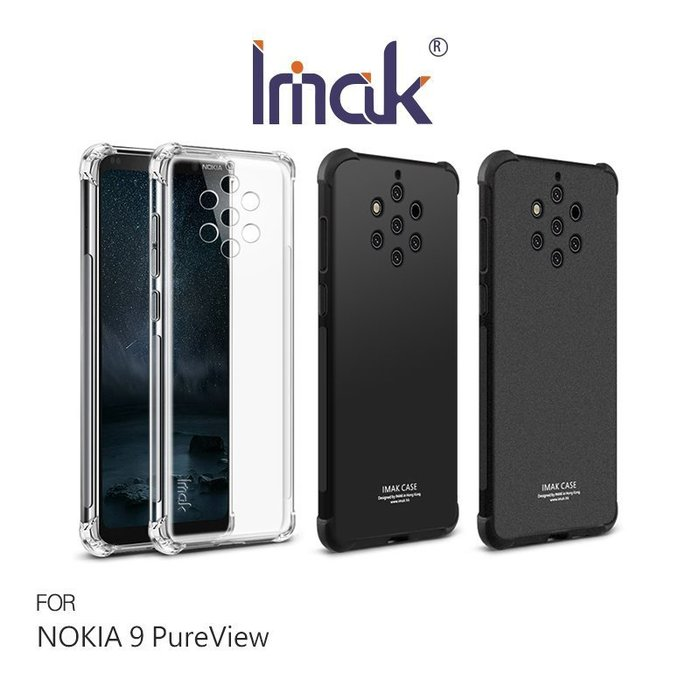 Imak NOKIA 9 PureView 全包防摔套(氣囊) 保護殼 手機套 四角防摔殼【台南MIKO米可手機館】