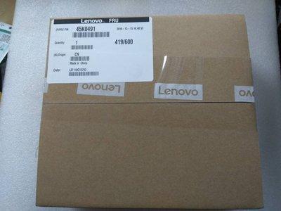 @淡水無國界@ 全新盒裝 Lenovo 聯想 筆電 DVD-ROM DVD光碟機 9.5mm Slim規格 筆記型電腦 新北市