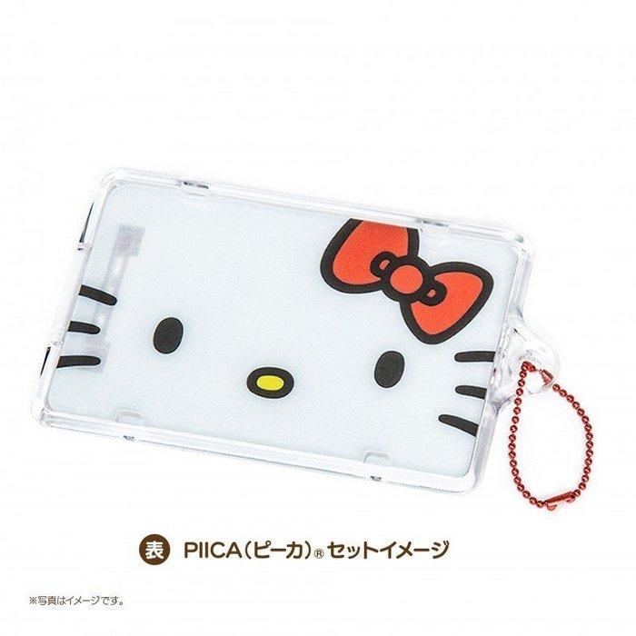 41+ 現貨免運費 HELLO KITTY 日本製 票夾 IC卡片保護套 卡片套 感應會發亮 包包吊飾 sanrio