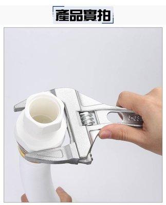*5145~衛浴專用大開口 大開口板手 直型超輕板手 68mm 螺母水管活動板手 鋁合金材質輕薄好用 水電用開口超大