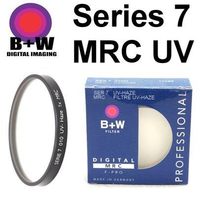 永佳相機_B+W Series7 Series 7 MRC UV 德國製 UV (2)