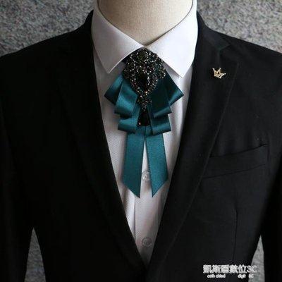 領結英倫韓版潮領結新郎結婚伴郎婚禮時尚紅色領花男士正裝潮流黑領結