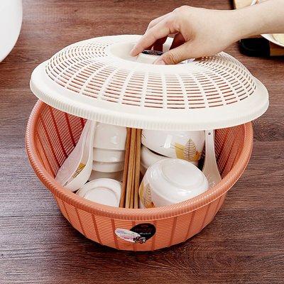 圓形鏤空瀝水洗菜籃塑料籃廚房洗菜盆水果籃蔬果瀝水籃收納籃