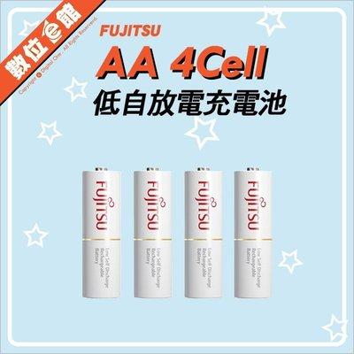 台灣公司貨 數位e館 FUJITSU 富士通 HR-3UTC 低自放充電電池 3號 4入 AA 1900mAh