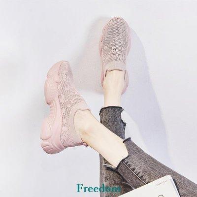 Freedom女鞋夏季網面透氣運動鞋2019新款ins正韓百搭休閒跑步鞋鏤空老爹鞋女