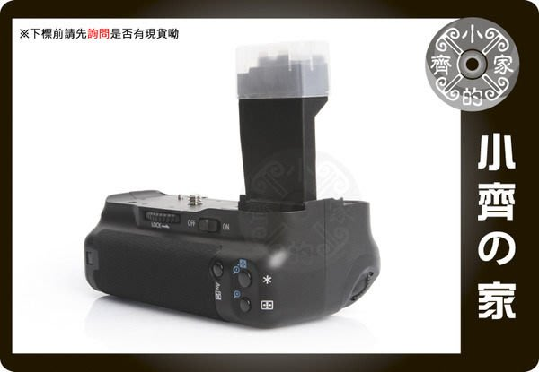 小齊的家 美科 MEIKE MK-550D 550D 600D 650D 700DBG-E8垂直手把 LPE8電池手把