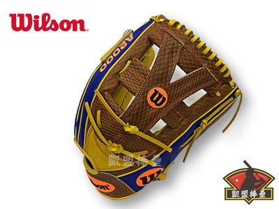 【凱盟棒壘】Wilson 棒壘球手套 限量版 A2000 YP66 特殊蛇皮紋 外野手12.75吋  美國進口