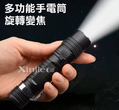 宇捷【A23】CREE XPL LED 多功能強光手電筒 旋轉變焦強力磁鐵 迷你型 工作燈 T6 L2