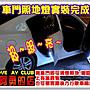 彰化【阿勇的店】SMD 真正5050 3晶體 LED燈...