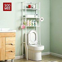 『i-Home』馬桶置物架落地衛生間洗手間浴室置物架收納洗衣架廁所臉盆架架子