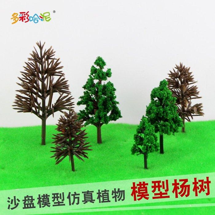 奇奇店-白楊樹 樹干成品樹  DIY手沙盤 模型材料 場景制作 材料 模型塑膠#用心工藝 #愛生活 #愛手工