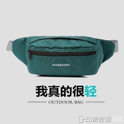 新款多功能腰包男女戶外防水耐磨旅游胸包收銀包收錢包休閒斜挎包