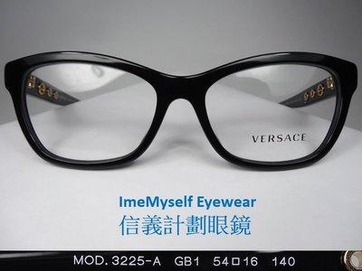 VERSACE 3225-A optical spectacles Rx prescription frame