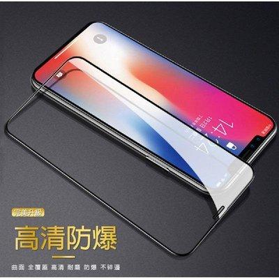 iPhone 11 PRO XS X XR MAX 8 Plus 2.D 全螢幕滿版 疏油水 9H鋼化玻璃膜 防爆保護貼 新北市