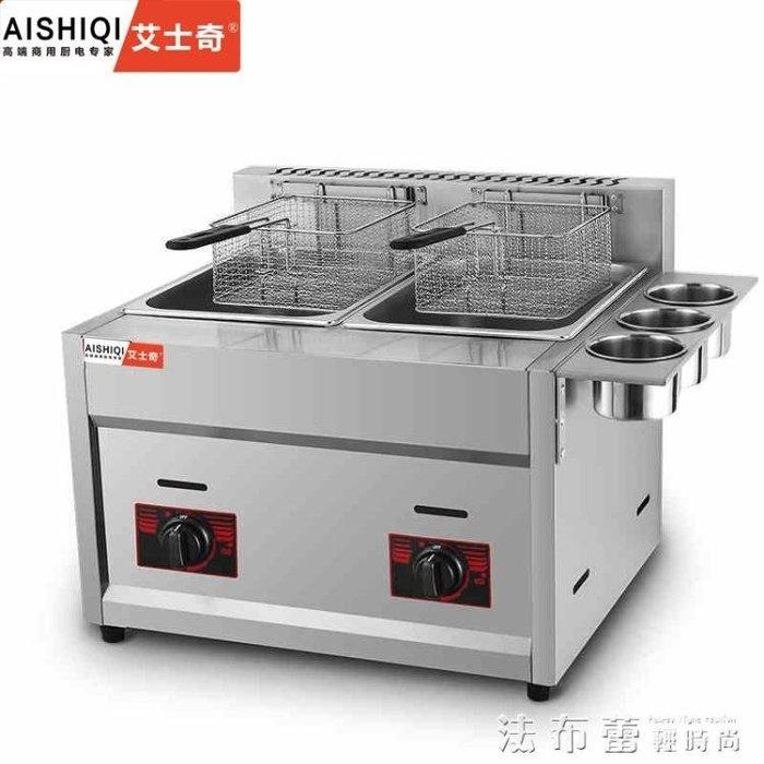 油炸鍋雙缸燃氣商用煤氣炸爐炸薯條油炸機麻辣燙關東煮機器 220V