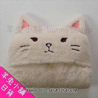 【日本冬天保暖 可愛白色貓咪 連帽 懶人毯 披肩毯 毯子】Z20155 羊兔小舖 日貨 日本代購 禮物 毛毯 枕頭 被子