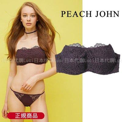 Peach John  2017年新款 涼感機能 蕾絲花邊刺繡無肩帶內衣 平口 LUCI日本代購 1020074