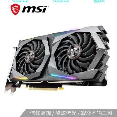 微星(MSI)魔龍 GeForce GTX 1660 SUPER GAMING X 6G 1660S旗艦款~MEID10-YL41111
