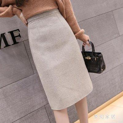 中大尺碼 新款韓版女裝顯瘦高腰加厚毛呢半身裙 ZQ1275