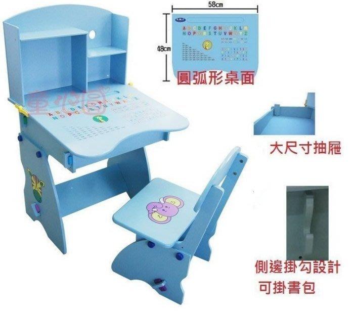 最新款升級版書桌~卡通兒童成長升降書桌椅~木質升降兒童書桌椅◎童心玩具1館◎